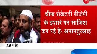 Delhi Chief Secretary attack case: 'I am going to police station' AAP MLA Amanatullah Khan - ZEENEWS