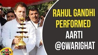 Congress President Rahul Gandhi Performed Aarti During Narmada Puja At Gwarighat | Mango News - MANGONEWS
