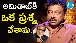 Director Ram Gopal Varma's Money Depression Moment | Ramuism 2nd Dose - IDREAMMOVIES