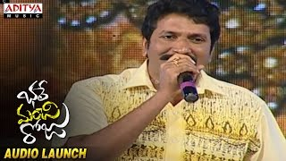 Anil Sunkara Speech At Bhale Manchi Roju Audio Launch || Sudheer Babu, Wamiqa Gabbi - ADITYAMUSIC