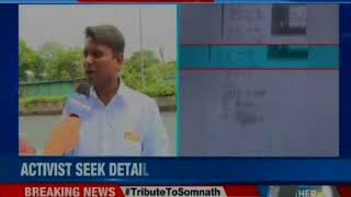 VIP Challans: CM's vehicle owes 13000 to traffic department;challan sent for speeding, risking lives - NEWSXLIVE