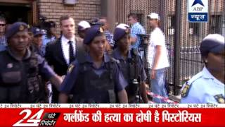 South African Paralympian Oscar Pistorius given 5-year imprisonment for girlfriend's death - ABPNEWSTV