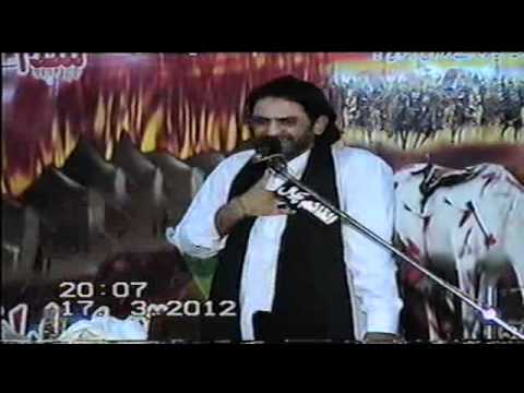 Allama Nasir Abbas (Multan) Salana Majlis 17 March2012 Iskandarabad Distt Mianwali , Part 2/2
