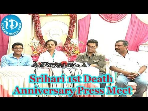 Srihari 1st Death Anniversary Press Meet - Disco Shanti - 2014