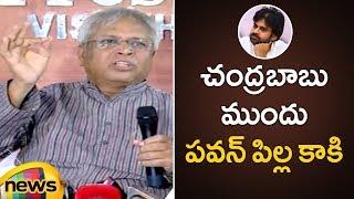 Pawan Kalyan Is Not A Tough Competition For Chandrababu Naidu Says Undavalli Arun Kumar | Mango News - MANGONEWS