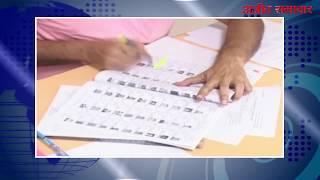 video : गुरदासपुर : उप-चुनाव को लेकर राजनीतिक पार्टियां सरगर्म