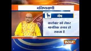 Bhavishyavani   October 25, 2014 -  ARIES - INDIATV