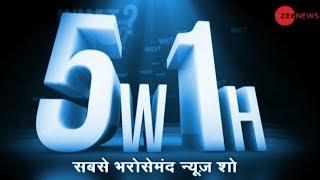 5W 1H: PM Narendra Modi woos investors at Singapore Fintech Festival - ZEENEWS