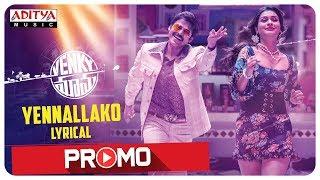 Yennallako Lyrical Song Promo | Daggubati Venkatesh, Akkineni Naga Chaitanya | Thaman S - ADITYAMUSIC
