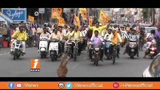 Ceret BehindTDP Cadre Against MLA Vasupalli Ganesh Kumar In Visakha? | Loguttu | iNews - INEWS