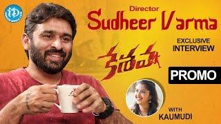 Keshava Director Sudheer Varma Exclusive Interview - Promo || Talking Movies With iDream - IDREAMMOVIES
