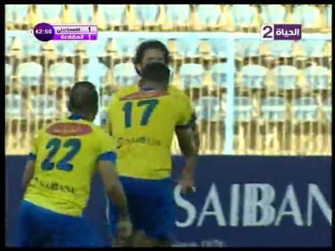 أهداف مباراة النادي الإسماعيلي و مصر المقاصة 4-1الأسبوع العاشر الدورى الممتاز