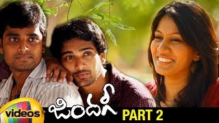 Zindagi Latest Telugu Full Movie HD | Fani Prakash | Kiran | Himaja | Latest Telugu Movies | Part 2 - MANGOVIDEOS
