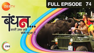 Bandhan Saari Umar Humein Sang Rehna Hai : Episode 74 - 25th December 2014