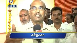 29th: Ghantaraavam 11 AM Heads ANDHRA - ETV2INDIA