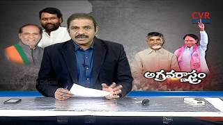 What are the effects of reservation on upper castes?   CVR Special Drive - CVRNEWSOFFICIAL