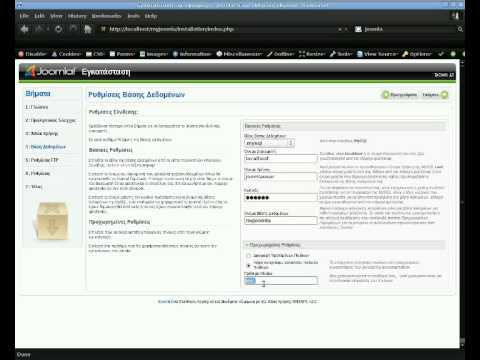 Joomla Installation Video