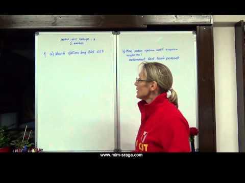 Inicijalni test matematika 5 - rješenje 1. zadatka - uvodni ispit znanja za peti razred