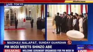 Welcome ceremony for Modi in Tokyo - NEWSXLIVE