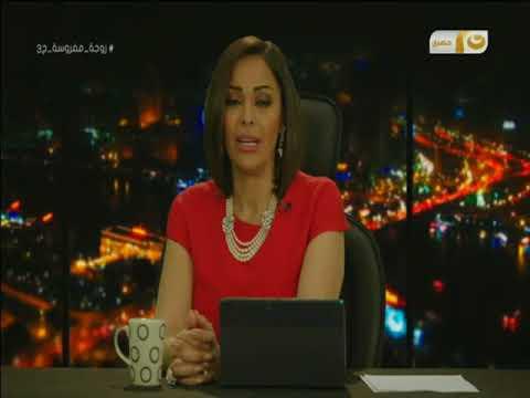 #يوميات زوجة مفروسة ج3  شوف فبركة المكالمات في البرامج علي طريقة سمورة