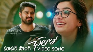 Chalo Movie Choosi Chudangane Video Song | Naga Shaurya | Rashmika Mandanna | TFPC - TFPC