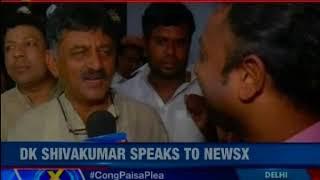 DK Shivakumar speaks to NewsX - NEWSXLIVE
