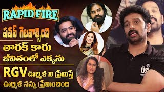 RAPID FIRE - JD Chakravarthy about Pawan Kalyan, Jr NTR, Mahesh Babu, Soundarya, Urmila, Maheshwari - IGTELUGU