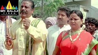 Erra Samudram Movie Jr Doctors Strike Scene || R. Narayana Murthy - SRIBALAJIMOVIES