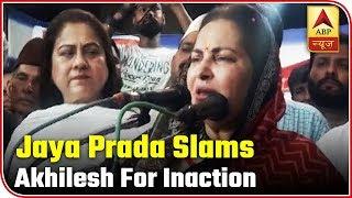 Azam's remark: Jaya Prada slams Akhilesh for inaction - ABPNEWSTV