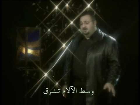 بحبك أنا مريض غسان بطرس