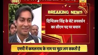 MP: No disagreement over CM face, says Jaivardhan Singh - ABPNEWSTV