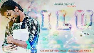 I L U : Latest Telugu Short Film 2015 - YOUTUBE