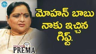 Mohan Babu Gifted Me A Saree - Roja Ramani || Dialogue With Prema - IDREAMMOVIES