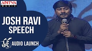 Josh Ravi Speech @ Tej I Love You Audio Launch | Sai Dharam Tej, Anupama - ADITYAMUSIC
