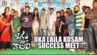Oka Laila Kosam success meet - idlebrain.com - IDLEBRAINLIVE