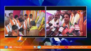 Collector Gaurav Uppal Prayers At Vinayaka Chaturthi Festival Celebrations In Nalgonda | iNews - INEWS