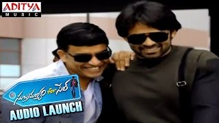 Special AV On SV Creations At Subramanyam for Sale Audio Launch    Sai Dharam Tej - ADITYAMUSIC