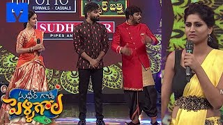Sudheer Gaadi Pelli Gola Latest Promo 5 - #Ugadi Special Event - 6th April 2019 - Priyamani,Varshini - MALLEMALATV