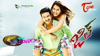 Jil Movie Review || Maa Review Maa Istam - TELUGUONE