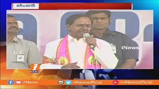 KCR Speech At TRS Public Meeting In Huzurabad | Telangana Assembly Election 2018 | iNews - INEWS