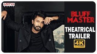 Bluff Master Theatrical Trailer || Satya Dev, Nandita Swetha || Sunil Kasyap || Gopi Ganesh - ADITYAMUSIC