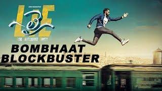 #LIE Movie BOMBHAAT BLOCKBUSTER  Promo - Nithiin, Arjun, Megha Akash | Hanu Raghavapudi - 14REELS
