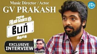 Music Director & Actor GV Prakash Kumar Exclusive Interview || Talking Movies With iDream #188 - IDREAMMOVIES