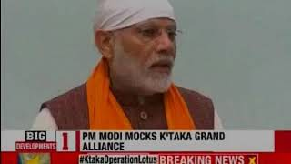 PM Narendra Modi mocks Karnataka grand alliance; can Rahul Gandhi trust HDK for 2019? - NEWSXLIVE