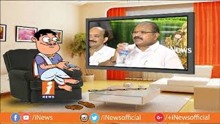 Dada Starical Punches On BJP Kanna Lakshmi Narayana Over TDP Congress Alliance | Pin Counter | iNews - INEWS