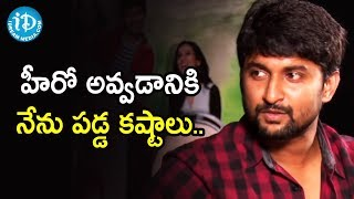 Nani Emotional Story | Talking Movies With iDream | Bhargav | Celebrity Buzz With iDream - IDREAMMOVIES