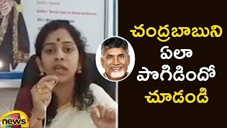 Yamini Sadineni Praises Chandrababu Over Pension Hike | Yamini Sadineni Latest Speech | Mango News - MANGONEWS