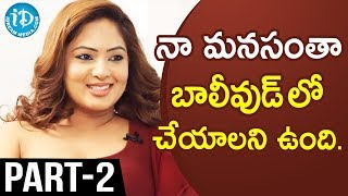 Actress Nikesha Patel Exclusive Interview Part #2 ||  Talking Movies with iDream - IDREAMMOVIES