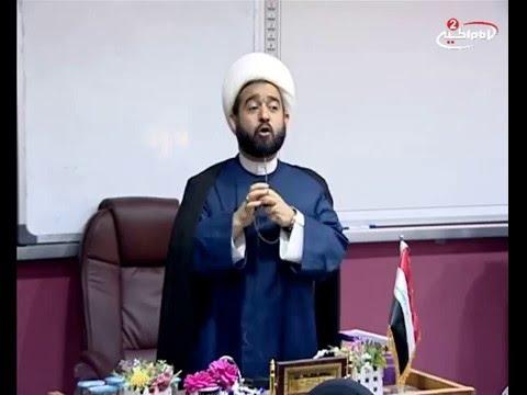 من الجامعة (28): المعوقات في الحياة، مع الشيخ عبد الرضا معاش