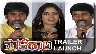 Paakashala Movie Trailer Launch | Arpita | Keerti | Vishwa | Latest Trailer 2015 - SRIBALAJIMOVIES